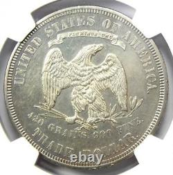 1880 PROOF Trade Silver Dollar T$1 Coin Certified NGC PR58 (PF58) Rare Date